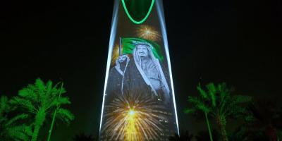 بمناسبة اليوم الوطني السعودي.. تألقي بهذه المجوهرات المميزة