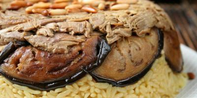 مقلوبة اللحم بالباذنجان والحمص