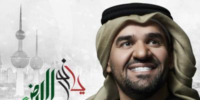 """حسين الجسمي: """"يا نور الأرض"""" إحساسي للكويت وأهلها"""